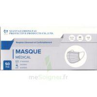 Masques Chirurgicaux Adultes B/50 à Bordeaux